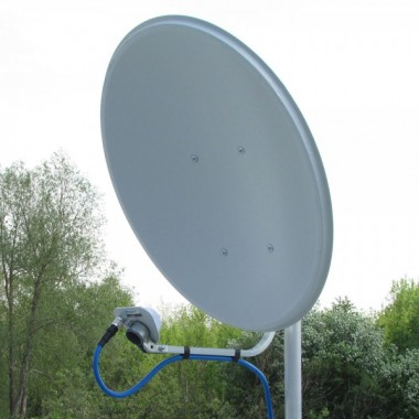 AX-2400 OFFSET MIMO 2х2 - Wi-Fi облучатель офсетных отражателей