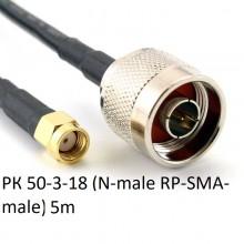 Кабельная сборка РК 50-3-18 (N-male/RP-SMA-male) 5m