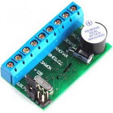 Автономный контроллер Z5R