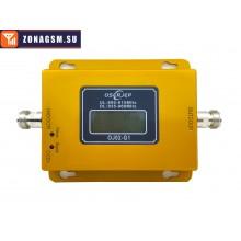 Репитер Oserjep стандарта GSM900, 65дБ