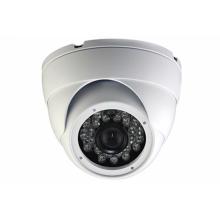 IP Видеокамера ACVISION CC-800SL20